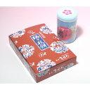 梅ケ枝餅(10個)・梅香茶セット