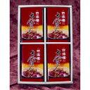 ★たびshop5・6月号掲載商品(商品番号017)四海樓 冷凍ちゃんぽん(4食入)