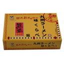 九州ラーメン味くらべ 熊本編(2食入)