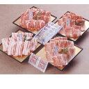 ★たびshop5・6月号掲載商品(商品番号042)キリシマ黒豚 冷しゃぶセット