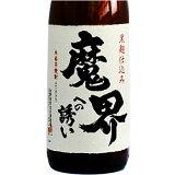 光武酒造場 黒麹芋焼酎 魔界への誘い(25度/1800ml)