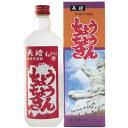 大島酒造 本格芋焼酎 ちょうちょうさん(25度/720ml)-白フロスティー瓶【B3G-N】J30Z00【常温】
