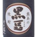 時代蔵八 熊本の黒豆焼酎(25度/1800ml:送料420円-沖縄離島除きます)