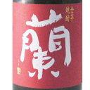 全芋焼酎 蘭(25度/1800ml:送料420円-沖縄離島除きます)