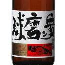 深野酒造株式会社球磨焼酎 球磨ン衆(くまんしゅう)米焼酎(25度1800ml)