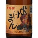 深野酒造株式会社球磨焼酎 「よけまん」 米焼酎(25度/1800ml)