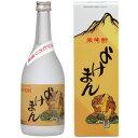 深野酒造株式会社球磨焼酎 「よけまん」 米焼酎(25度/720ml)