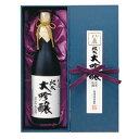 穏やかで上品な香り、淡麗優美な味わい純米大吟醸「八鹿(やつしか)」三年古酒(1800ml)