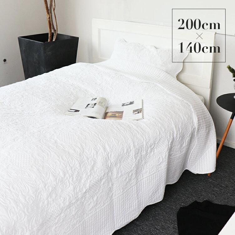ホワイトキルト マルチカバー 200cm×140cm