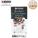【パリ直輸入】ARIAKE ジョエル・ロブション Bouillon de Coquillages 貝類のブイヨンティーバッグ5袋入り[フランス・食品・調味料]