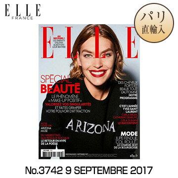 フランス直輸入ELLEFranceエル・フランスNo37429SEPTEMBRE2017フランス語版