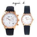 【数量限定!トートバッグプレゼント!】 アニエスベー 腕時計 ペアウォッチ FBRD940