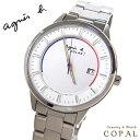 ショッピングアニエスベー アニエスベー agnesb FBRD953 国内正規品 メンズ ソーラー 腕時計 時計 誕生日 記念日 プレゼント ペアウォッチ にもオススメ