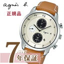 アニエスベー 時計 マルチェロ ソーラー FBRD973 メンズ ブラウン agnes b. アニエス 腕時計 誕生日プレゼント 記念日 プレゼント