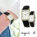 ショッピングアニエスベー アニエスベー 腕時計レディース マルチェロ トノー FCRK992 FCSK937 ペアウォッチ ブラック agnes b アニエス 時計 誕生日 記念日 プレゼント