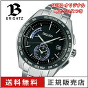 ショッピング SEIKO セイコー BRIGHTZ ブライツ メンズ腕時計 SAGA179 watch チタン サファイアガラス ソーラーウォッチ ソーラー電波修正 10気圧防水 スーパークリアコーティング