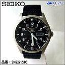SEIKO(セイコー)5(ファイブ)スポーツ メンズ腕時計(ブラック・ナイロン)【自動巻き】SNZG15JC【送料無料】※北海道・沖縄・離島を除く
