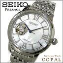 ショッピング自動巻き 【送料無料】SEIKO(セイコー)・MECHANICAL(メカニカル)腕時計【自動巻き】プレザージュ レディース SRRY021 SEIKO PRESAGE ブランド 自動巻き うでどけい とけい WATCH 時計