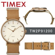 【人気商品】 タイメックス TIMEX 腕時計 TW2P91200 ウィークエンダーフェアフィールド 41mm 【国内正規品】 正規輸入品