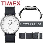 【人気商品】 タイメックス TIMEX 腕時計 TW2P91300 ウィークエンダーフェアフィールド 41mm 【国内正規品】 正規輸入品