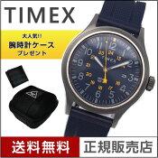 タイメックス TIMEX tw2r61100 新作 アライド 40mm シリコンブルー 文字盤 シリコン ストラップ 正規輸入品【人気商品】