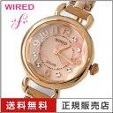 【送料無料】セイコー SEIKO 時計 腕時計 ワイアード エフ AGED055 TOKYO GIRLY トーキョーガーリー ソーラー WIRED f レディース ピンクゴールド