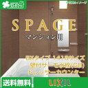 LIXIL システムバス・ユニットバス スパージュ[SPAGE]:BXタイプ 1418サイズ 標準仕様 マンション用