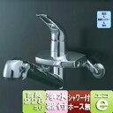 INAX JF-2432SJWオールインワン浄水栓[壁付けタイプ][浄水器内臓シングルレバー混合栓][シャワー付(ホース引出なし)][一般地] JF-2432SJW