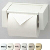 TOTO YH51Rワンハンドカット・ワンタッチ紙巻器[トイレ用アクセサリー][スタンダードタイプ] YH51R