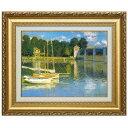 複製名画 モネ 「アルジャントゥイユの橋」 美術品 レプリカ