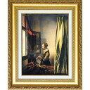 フェルメール 複製名画 「窓辺で手紙を読む女」 美術品 絵画