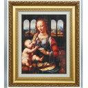 ダ・ヴィンチ カーネーションの聖母 6号 立体複製名画