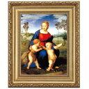 立体複製名画 ラファエロ 「ヒワの聖母」 F4号
