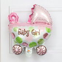 女の子 乳母車 赤ちゃん BABY 出産祝い ギフト 誕生日 風船 バースデーバルーン 誕生日 HAPPY BIRTHDAY クリスマス パーティー サプライズ プレゼント 飾り付け OPEN 店舗