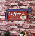 COFFEE コーヒー 喫茶店 矢印 OPEN ブリキ 看板 LED ウォールサイン アメリカン レトロ ヴィンテージ デザイン