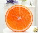 【定形外・送料無料】オレンジの輪切りクッション座布団フルーツ適度な弾力と十分な厚みの高反発デザインおしゃれ雑貨インテリアフルーツクッション