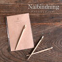 Seeknit Natural ノールビンドニング針