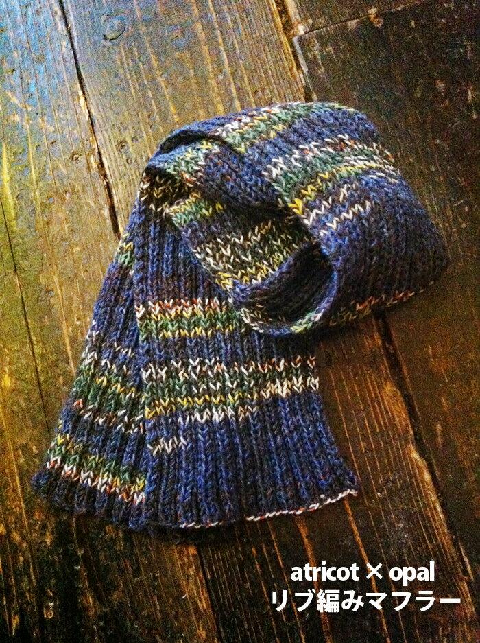 毛糸,メーカー,Opal(オパール) | ホビー材料専門店 …