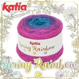 katia 毛糸 Spring Rainbow 63 ≪レシピ付≫
