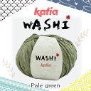 katia 毛糸 WASHI 109