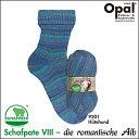 Opal 靴下用毛糸 Schafpate 8 9201