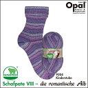 Opal 靴下用毛糸 Schafpate 8 9204