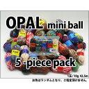 【メール便不可】Opal mini ball OPAL毛糸 ミニボール10g 5個セット