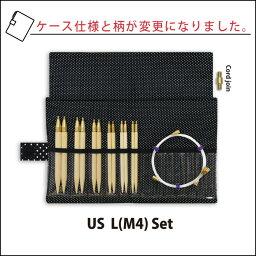 切替輪針 SWITCH -スイッチ- US L(M4)セット