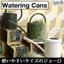 ★クーポン配布中★【Watering Cans】ジョーロ 水...