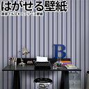 Stripeblue-main