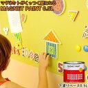 【マグネット ペンキ ベース】MAGNET PAINT ペンキ マグネットペイント ベース 下地塗料 0.5L カラーワークス ペンキ 塗るだけで簡単にマグネットがくっつくペンキ 水性ペンキ 水性 塗料 ペンキ 壁紙 マグネットペンキ マグネットペイント ペンキ ベース ペンキ