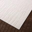 高品質!越前和紙のふすま紙 やわらぎ 533〜534 (1枚単位) 100×203cm
