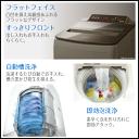 ☆Panasonic 9kg 全自動洗濯機 NA-FA90H3-N【地域...