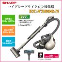 プラズマクラスターサイクロン掃除機 EC-VX600